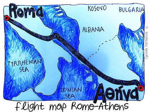 Rome - Athens
