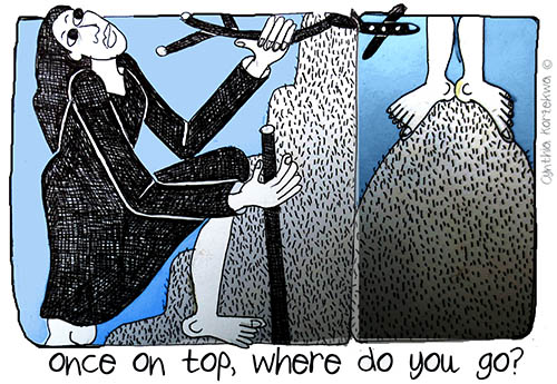 once on top, where do you go?