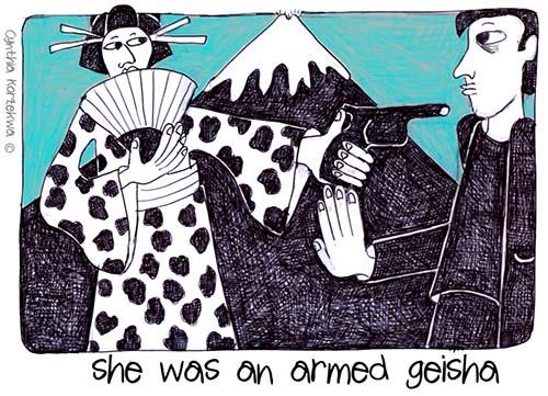 she was an armed geisha