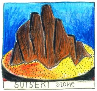 Suiseki Stone